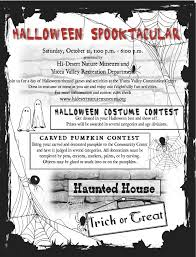 Halloween Cubicle Decorating Contest Rules by Diy Halloween Costume Award Ribbons Free Printable Free 7th
