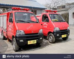 Small Fire Trucks, Beijing China Stock Photo: 8978999 - Alamy