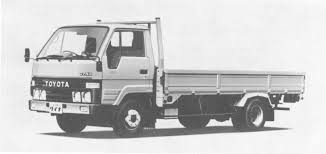 DYNA STANDARD CAB, FULL JUST-LOW LONG-DECK 2-TON DIESEL MODEL ... Left Hand Drive Toyota Dyna Bu30 300 30 Diesel 35 Ton 6 Tyres Testimonials Diesel Toys Toyota Diesel Cversion Experts 1991 Hilux Pickup 5sp Double Cab Usa Import Japan 2019 Tacoma Redesign Rumors News Release Date Works On And Heavy Duty Tundra Variants Photo Gallery Trucks Craigslist Brilliant Toyota Sel Truck Unique New Marcciautotivecom 2018 Elegant Beautiful 1985 Back To The Future 1 Youtube Comes Ussort Of Trend Used Car Panama 2015 Hilux Doble Cabina 4x4