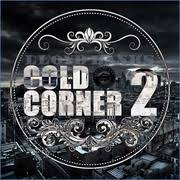 Lloyd Banks Halloween Havoc 2 Tracklist by Lloyd Banks The Cold Corner 2 2011 Free Download U0026 Streaming