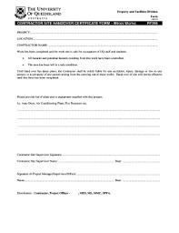Handing Over Certificate Sample