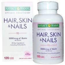 Perfect Hair Skin Nails 60 Vegetarian Capsules