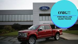 OMG!!!] Ford Recalls 53,000 Trucks That Can Roll Away While Parked ... Ford Recalls 2017 Super Duty Explorer Models Recalls 143000 Vehicles In Us Cluding F150 Mustang Doenges New Dealership Bartsville Ok 74006 For Massaging Seats Transit Wagon For Rear Seat Truck Safety Recall 81v8000 Fordificationcom 52600 My2017 F250 Pickup Trucks Over Rollaway Risk Around 2800 Suvs And Cars Flaws 12300 Pickups To Fix Steering Faces Fordtruckscom Confirms Second Takata Airbag Death Fortune More Than 1400 Fseries Trucks Due Airbag The Years Enthusiasts Forums