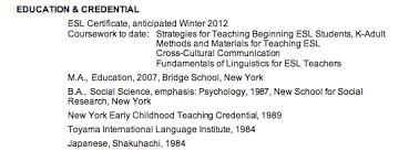 Degree In Progress On Resume Sample Education Section Ma Esl Complete Including