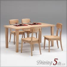 Tables Sets Dining Table 150 Four Seat Chairs Set 5 Point Simple Modern For Wooden Luxury Tamo Solid Wood Natural