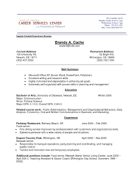 Resume Examples For Server Position Luxury Job No Experience New Sample