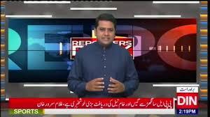 Reporter Desk 24 August 2018