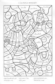 Coloriage Magique Maternelle A Imprimer Gratuit