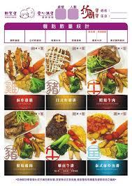 livraison plats cuisin駸 domicile livraison plats cuisin駸 100 images livraison plats cuisin駸