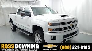 Zero Percent Financing On Chevrolet Vehicles | 0% APR Offers At Ross ...