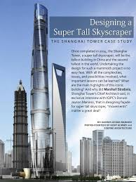 Jangho Curtain Wall Americas Co by Designing A Super Tall Skyscraperconfirmed 140129001721 Phpapp01 Thumbnail 4 Jpg Cb U003d1390954897