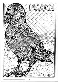 Aboriginal Australian Animal Coloring Pages