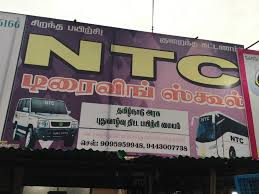 Ntc Driving School, Thiruthuraipoondi - Motor Training Schools In ...
