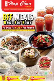 cuisine en promo hapchan home authentic hong kong cuisine in the philippines