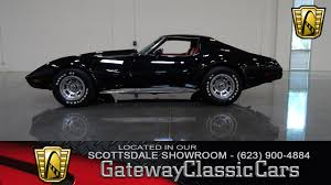 1977 Chevrolet Corvette | Gateway Classic Cars | 27-SCT 1977 Chevrolet Blazer Mokena Illinois Classic Cars America Llc Model Kit Build And Hlight Silverado C10 My Sweet K20 Suburban Flashback F10039s New Arrivals Of Whole Trucksparts Trucks Or 196372 Long Bed To Short Cversion Installation Brothers 78 Chevy Truck Body Parts Best Resource Luv For Sale At Texas Auction Hemmings Daily C10 Chevrolet Truck Pinterest