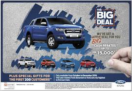AD: Ford Big Deal Promo – Cash Rebates Up To RM15k! Paul Tan - Image ... Custom Ford Tuscany Trucks Ewalds Hartford New Dealer Used Cars In Souderton Near Lansdale Riverhead Lincoln Dealership Ny 11901 Dodge Jeep Chrysler Ram Incentives Rebates Specials 82019 Vehicle Dallas Athens Welcome To Ray Skillman Serving Indianapolis Greenwood And Aurora Dealership On For Sale Saskatchewan Bennett Dunlop Lake Charles La Bolton Truck Month F150 Prices Lease Deals San Diego Ca