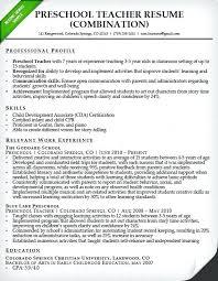 Teacher Profile Resume Examples