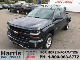 Parksville - New Vehicles For Sale Used Scania Trucks Parts Keltruck Wagga Motors Home Harris Dodge Vehicles For Sale In Victoria Bc V8v3m5 Parksville Sale Bay Springs Selkirk Chevy Dealer Near Me Houston Tx Autonation Chevrolet Gulf Freeway 2017 Cruiser 220 Power Boats Outboard Cable Wi Vanguard Truck Centers Commercial Sales Service