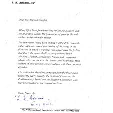 How LK Advanis Resignation Letter Highlights The Great Grand Mess
