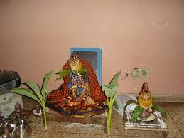 Varalakshmi Vratham Decoration Ideas In Tamil by Varalakshmi Vrata Vidhanam Hari Krishnamurthy U0027s Blog
