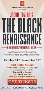 The Black Renaissance $40 Special - Black Ensemble Theater