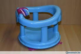 Chaise De Bain B B Chaise De Bain Bébé Confort A Vendre 2ememain Be