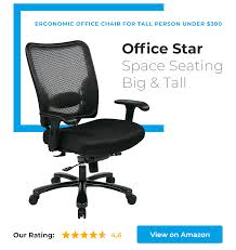 ▷ 14 New & Best Office Chairs In 2019 | Under $100, $200 & High-End Best Office Chairs And Home Small Ergonomic Task Chair Black Mesh Executive High Back Ofx Office Top 16 2019 Editors Pick Positiv Plus From Posturite Probably Perfect Cool Support Pics And Gray With Adjustable Volte Amazoncom Flash Fniture Fabric Mulfunction The 7 Of Shop Neutral Posture Eseries Steelcase Leap V2 Purple W Arms