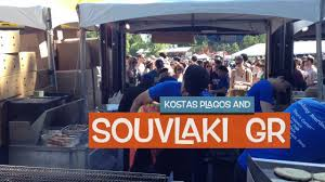 SOUVLAKI GR - YouTube Tasty Eating Souvlaki Gr Truck Home Touchbistro This Week In New York The Village Voices Third Annual Choice Streets Food Tasting Fantastic Carts Of Wall Hanover Square Eater Ny Voice Event Localbozo Going Global Hal Guys V Ice Airs Adventure Flatiron Lunch Gets Comfortable On 21st Midtown Alimentation Station Mhattan Local News From Truck To Restaurant