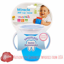 Munchkin - Buy Munchkin At Best Price In Philippines | Www ... Munchkin Baby Booster Seat Portable Highchair Travel Feeding Squeeze Spoon Wow Ocean Bath Squirters 4pack 12 Best Bouncers Uk You Should Consider For Mums Gone Fishin Toy Boost Convertible Chair Munchkin Bath Toy Falls Laundry Hamper With Lid Grey Play N Pat Water Kids Mat 44550 4pc Mozart Magic Cube