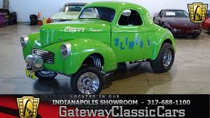 100 1941 Willys Truck Coupe Gateway Classic Cars 1165NDY