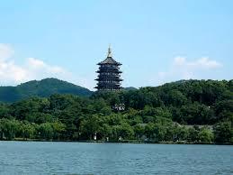 xihu qu 2018 avec photos feng pagoda leifeng pagoda hangzhou china feng pagoda