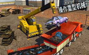 Monster Car Crusher Crane 2k17 - Android Games In TapTap | TapTap ... Winches And Heavy Duty Wreckers Beamng Best Fs19 Trucks Mods Download Farming Simulator 19 2019 Euro Truck Cargo Transport Game Heavy Sim Tow Where Is The In Gta 5 Online Luxury Car Owners Trade Up For Us Pickups As Ford Gm Dominate Market Mater Characters Disney Cars Get Snow Plow Driver 3d Rescue Operation Microsoft Store Diesel Brothers Official Site Of Duty Towing Recovery Our Specialty Ross Service Markham On Clunker Metal Machines Towtruck 2015 On Steam