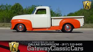 Chevrolet 3100 | Gateway Classic Cars Used Car Dealership Carrollton Tx Motorcars Of Dallas The Allnew 2019 Chevrolet Silverado Was Introduced At An Event Isuzu Trucks In For Sale On Buyllsearch New And 3500 In Autocom 2018 Toyota Tacoma Sr5 V6 Vin 5tfaz5cnxjx061119 City Intertional Workstar Way Rear Loader Youtube Munchies Food Truck Roaming Hunger 2014 Freightliner Cascadia Evolution Premier Group Allnew Ram 1500 Lone Star Launches Auto Show Texas Ranger Concept Revealed Jrs Custom Jeeps Sprinters Autos