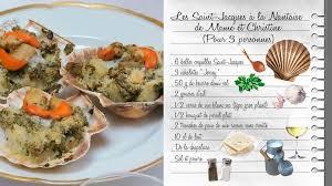 recette cuisine 3 recettes les carnets de julie 3 les carnets de julie
