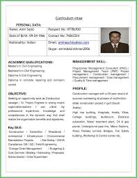 Luxury Electrical Project Engineer Sample Resume 21 Facility Manager Photo Hmz