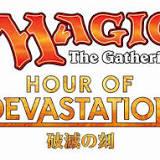 マジック:ザ・ギャザリング, ウィザーズ・オブ・ザ・コースト, 刻, レントン, ワシントン州