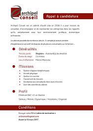 classement cabinet d audit archipel conseil