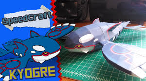 Pokemon Papercraft Kyogre