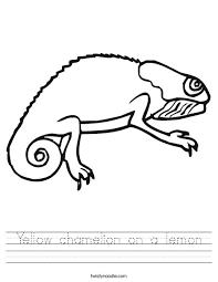 Yellow Chamelion On A Lemon Worksheet