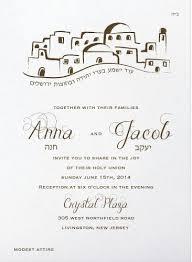 Jewish Wedding Invitations Marialonghi Correct Wedding Invitation