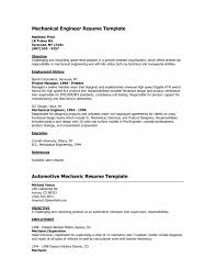 Sample Resume Objective Statements Bank Teller Refrence For Of And Banking