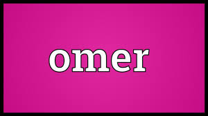 100 Define Omer Meaning