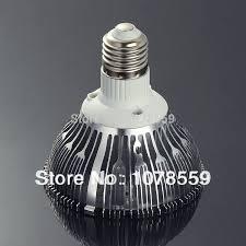 e27 15w 1white 2blue 2green led grow light fish tank aquarium bulb