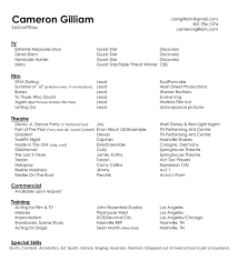 Cameron Gilliam - Resume