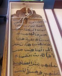 Arabic Comic 2 OR 16442 Quran Board