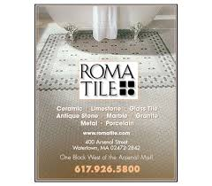 Roma Tile Co Arsenal Street Watertown Ma by Jay Gordon Design And Illustration Print Design