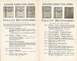 Collins Dictionaries Pages View