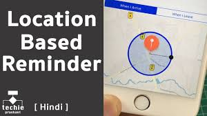 How to Set Location Based Reminder in iPhone [HINDI]