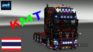 Thailand] Euro Truck Simulator 2 MOD Scania R Tuning Packs [RJL ...