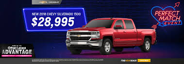 100 Chevy Truck Specials New Chevrolet Cars S And SUVs Port Lavaca Chevrolet